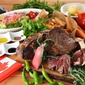 Steak & Shifudo Bosuton