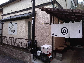 Okonomiyaki Matochan