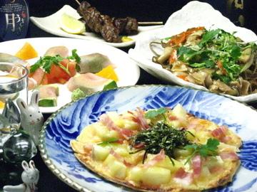 日本酒×創作和食 月うさぎ 日暮里店