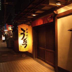北海道料理 炉端焼専門店 うだつ 新橋店(新橋/居酒 …
