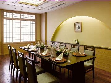 浅草ビューホテル 日本料理「歌留多」の画像