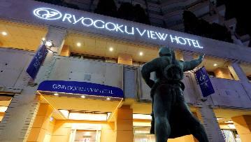両国ビューホテル 日本料理 さくら亭