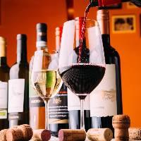 【ワイン】 世界各国から厳選した美味しいワインを取り揃え