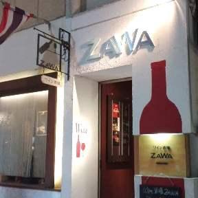 ワイン酒場 Giorno〜ジョルノ〜