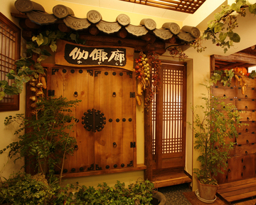 かやらん 横浜西口店