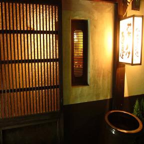 Nazukeoya Nakamachihonten
