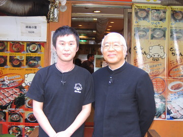 とんちゃん 上野店