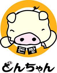 とんちゃん 恵比寿店