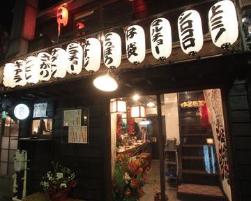 たれ焼肉 金肉屋 三軒茶屋本店の画像