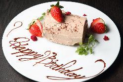 誕生日にはシェフ特製のデザート盛り合わせをご用意いたします。