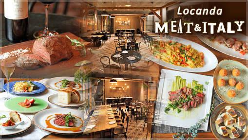 肉×イタリアン Locanda MEAT&ITALYの画像