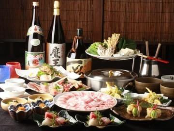 九州料理×個室 市川おいどんの画像