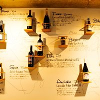 世界各国のワインをご用意しております!