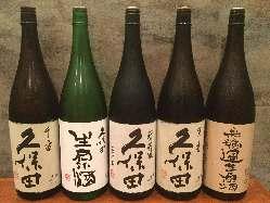 日本酒の生酒をいろいろ集めています。久保田。十四代などなど