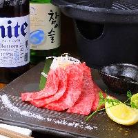 旬の食材・厳選和牛で新たな韓国料理を贅沢空間でお楽しみ下さい