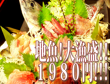 炭火RoBATa酒場 OHASHI (オハシ)小田原駅前店の画像