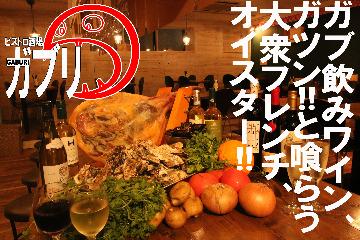 50種の日本酒と鮮魚 ぐいのみオハシ 小田原の画像1