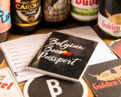 飲んだビールを記録する楽しみ♪ テイスティングノートを発行