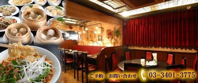 上海飲茶 猪八戒 千駄ヶ谷本店の画像