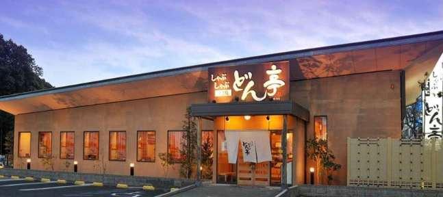 どん亭 聖蹟桜ヶ丘店の画像