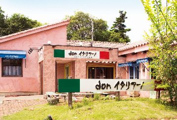 donイタリアーノ 坂戸店