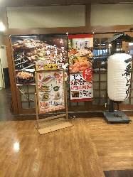 [アクセス◎] 高田馬場駅すぐ~〔目印ドンキホーテの下