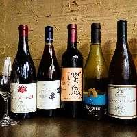 【日本ワイン】 白、赤合わせて25種~取り扱っております!