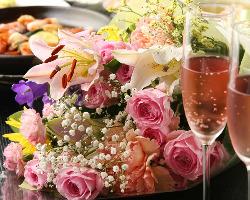 [宴会サポート!] 花束&装花の手配や、お祝い料理もご用意可能◎