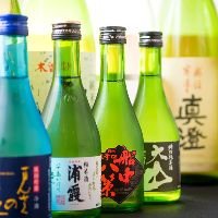 種類豊富な日本酒をずらりと取り揃えました!
