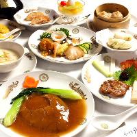 ◆ご宴会コース ご利用シーンに合わせてご用意しております。