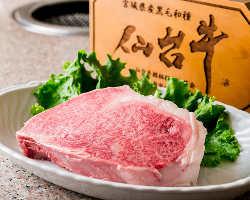最高級A5ランクの仙台牛の牝牛をリーズナブルな価格でご提供