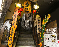 西武新宿駅北口すぐのビル2階。竜の看板を目印においでください