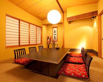 会席料理 竹之里の画像2