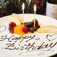 誕生日や記念日にぴったりのメッセージプレートのご用意も可能