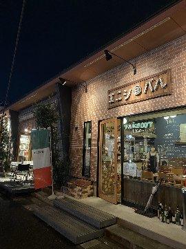 洋風居酒屋 エニシeバル