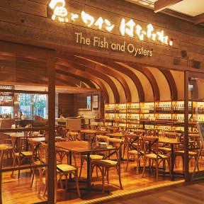 魚とワイン はなたれ ムスブ田町店の画像
