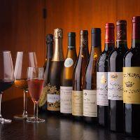 ソムリエ資格をもつ店主厳選のワイン。和とのマリアージュ