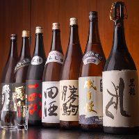 厳選された日本酒を用意してお待ちしております。
