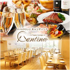 イタリアン Tapas Lounge Cantina 立川駅前店