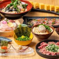 【直送】 全国の漁港から仕入れた旬の鮮魚を様々なお料理で♪