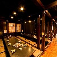 宴会に最適なお座敷席は最大56名様まで。