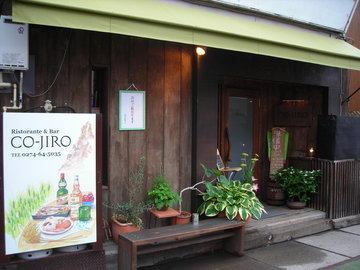 CO-JIRO