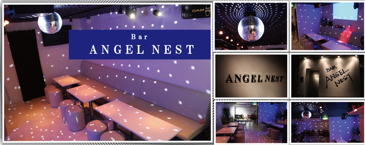 Bar ANGEL NESTの画像
