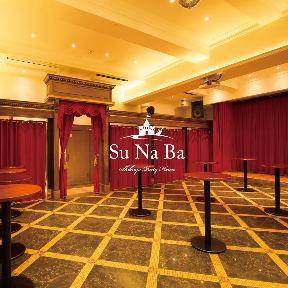 渋谷貸切パーティー SuNaBa (スナバ)の画像1