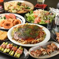 お好み焼きが含まれる飲み放題付コースは各種ご宴会に最適!