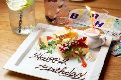 誕生日などのお祝いにもおすすめです!