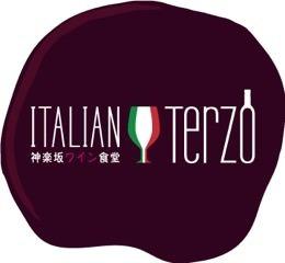神楽坂ワイン食堂 Terzo