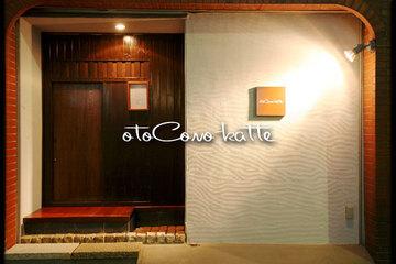 otoCono‐katte. (オトコノカッテ) 本厚木の画像