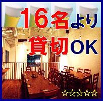 ☆開放的で人気『2階席』 貸切宴会◎ 26名まで