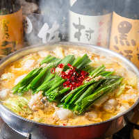 【鹿児島県産もつ】九州地酒と共にお召し上がりくださいませ!